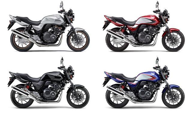 画像1: ホンダ「CB400 SUPER FOUR」の限定モデルが1月17日(金)に発売! カラーバリエーションは一時的に4色に!
