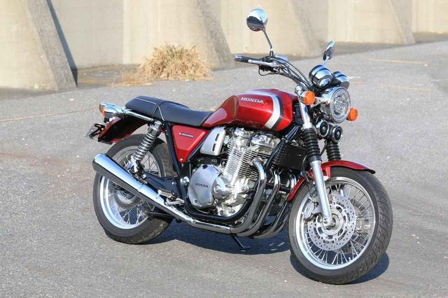 画像: Honda CB1100EX 総排気量:1140cc/税込価格:136万2900円