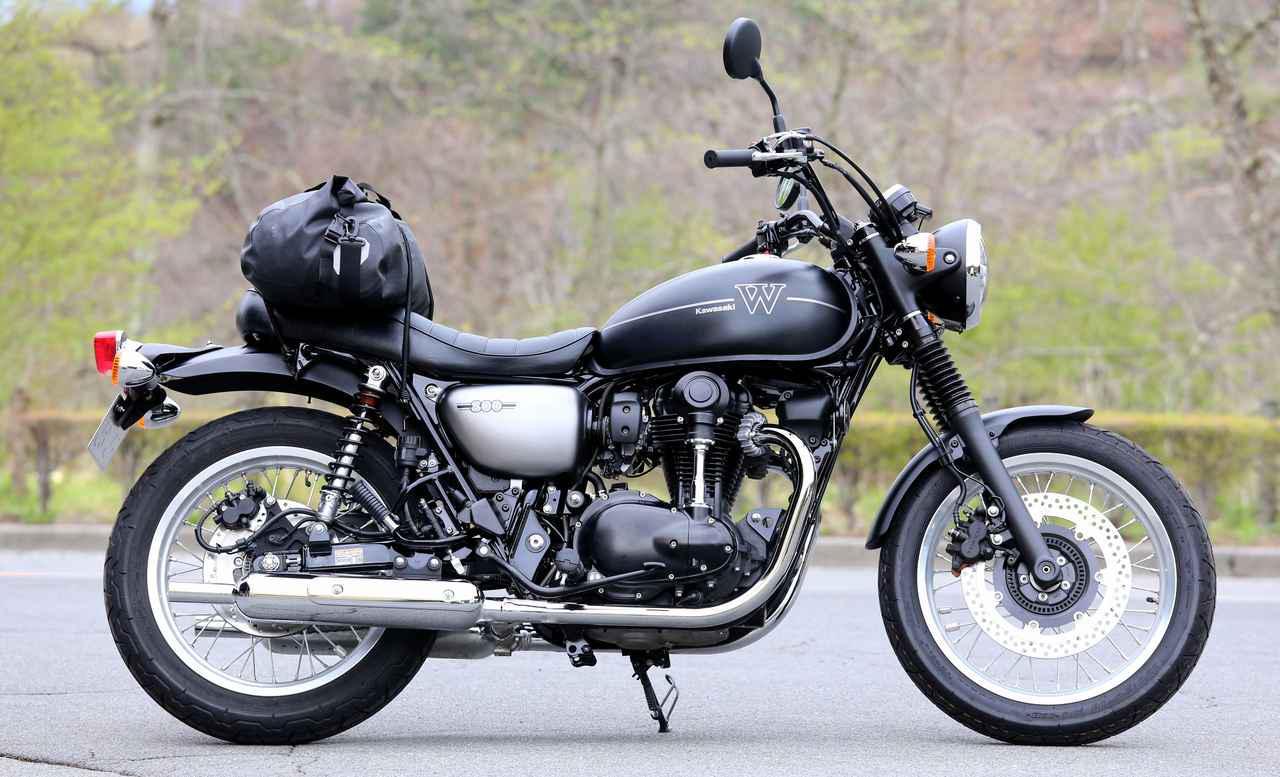 画像: 【積載インプレ】カワサキ「W800ストリート/カフェ」 - webオートバイ