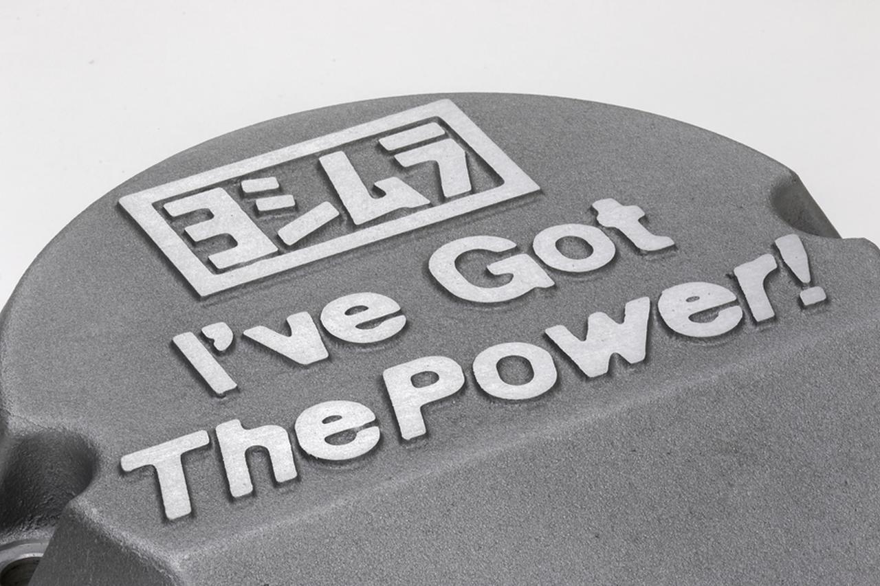画像2: ヨシムラ Z1/Z2用『エンジンカバー&オイルポンプカバー』