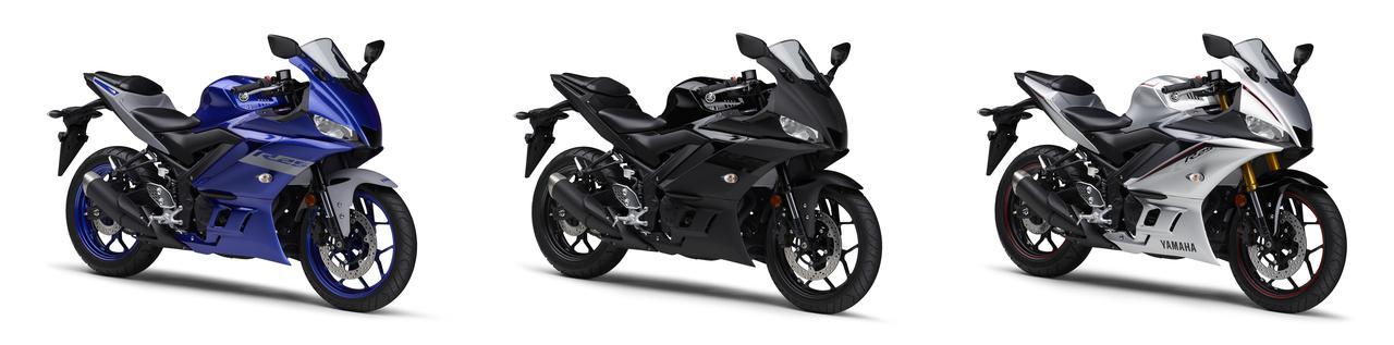 画像38: ヤマハ「YZF-R25/ABS」「YZF-R3 ABS」の2020年モデルが2月14日(金)発売! 3色展開で、すべてニューカラー!