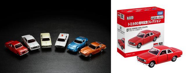 画像: 「トミカ50周年記念コレクション」6種(左)、パッケージイメージ(右)