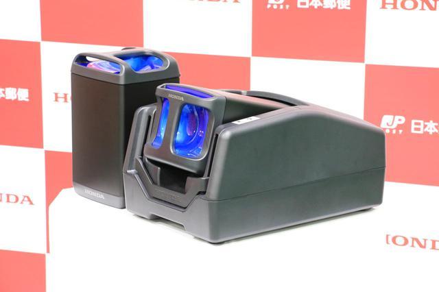 画像2: 将来的に、郵便局がバッテリーステーションとなるのか?