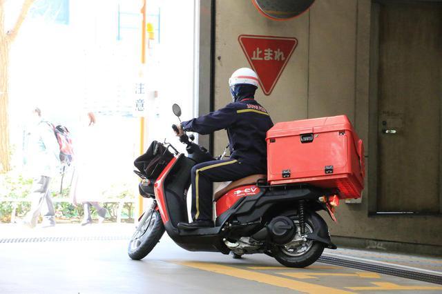画像1: 将来的に、郵便局がバッテリーステーションとなるのか?