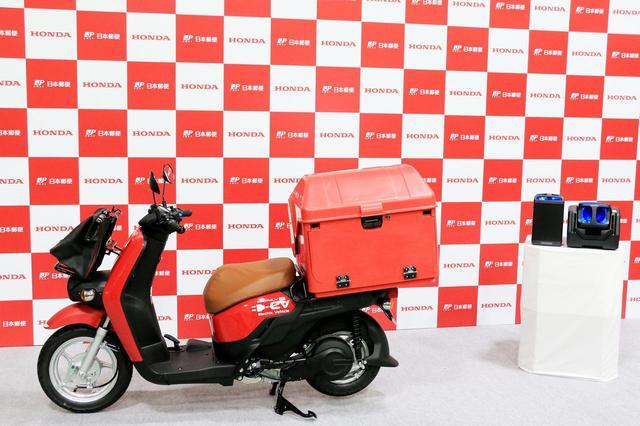 画像: 郵便配達仕様となったホンダ「BENLY e: Ⅱ」。配達物を積むボックスやバッグ以外に、シートの表皮も専用カラーとなっています。