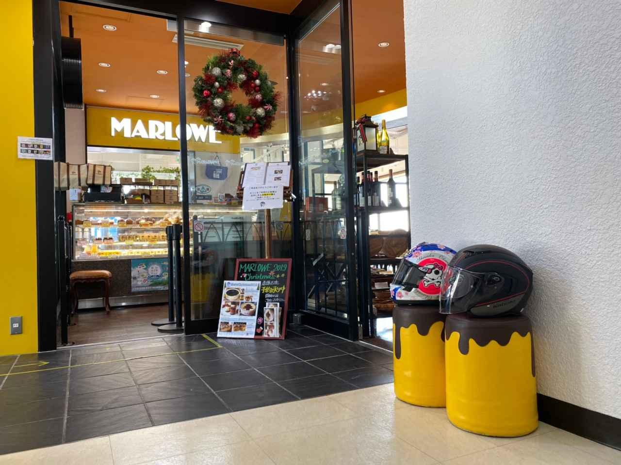 画像2: 次は葉山プリン【マーロウカフェ】へ