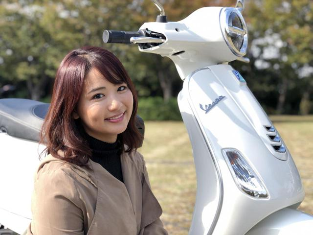 画像: 【動画】 平嶋夏海の「つま先メモリアル」(特別編:Vespa Primavera125 ABS & LX 125 i-GET) - webオートバイ