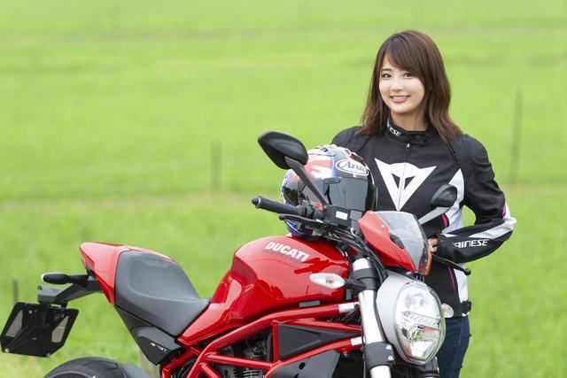 画像: 平嶋夏海の「つま先メモリアル」(第4回:Ducati モンスター797) - webオートバイ