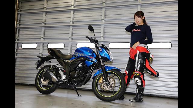 画像: 【最高速】スズキ GIXXER(ジクサー)で大関さおりが最高速チャレンジ! www.youtube.com