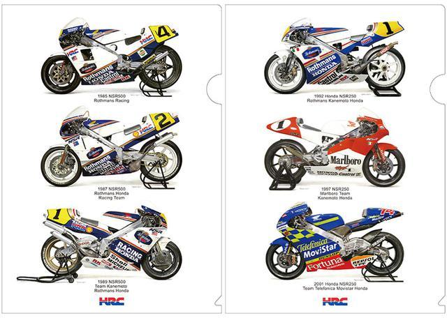画像: 左から)NSR500 Rothmans 1985・1987・1989/NSR250 1992・1997・2001