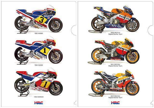 画像: (左から)Freddie Spencer 1983・1984・1984/MotoGP RCV 2002・2011・2017