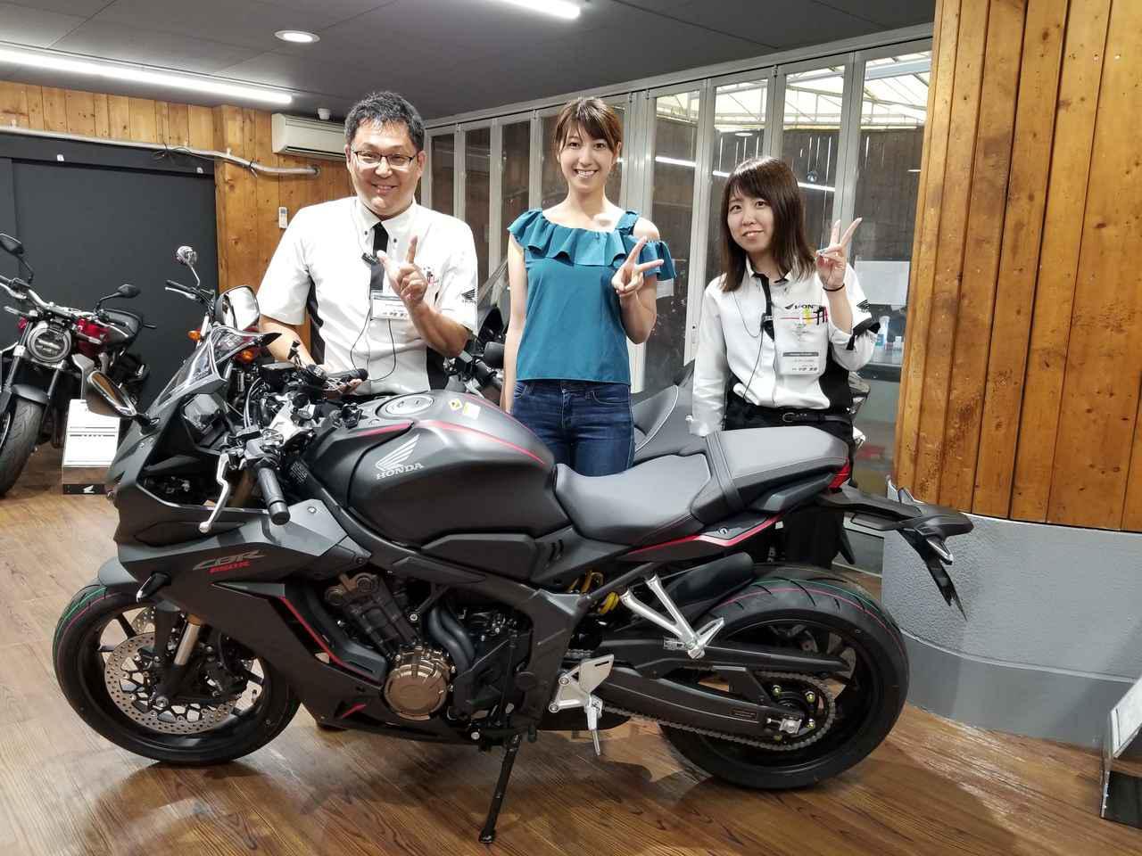 画像1: 念願の愛車を購入しました((o(。>ω<。)o))♡ ホンダCBR650Rです! - webオートバイ