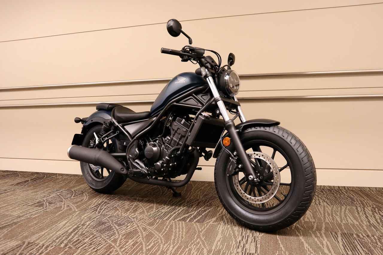 Images : 4番目の画像 - レブル250のニューモデル写真をもっと見る - webオートバイ