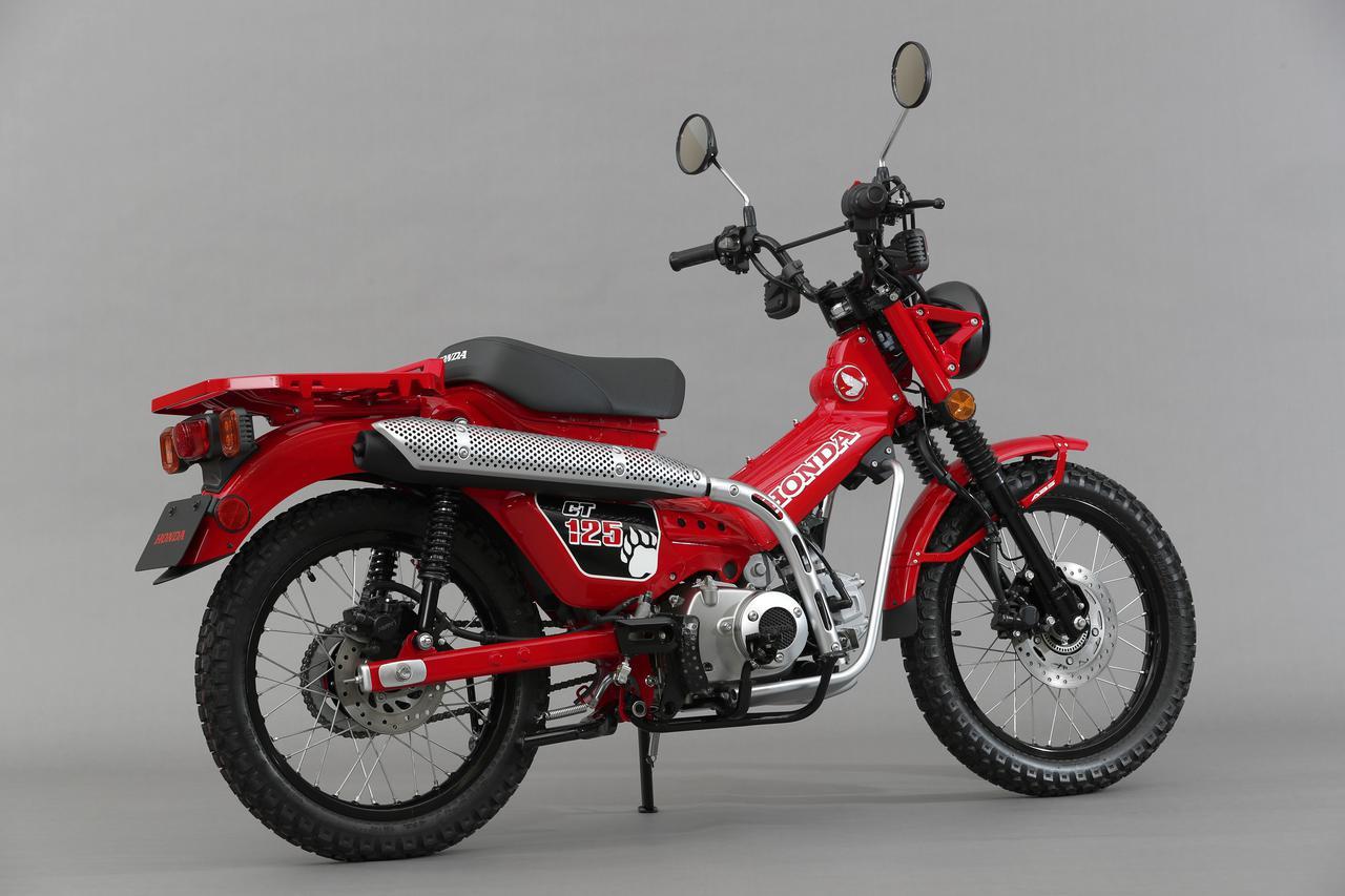 Images : 3番目の画像 - 東京モーターショー2019で初披露された「CT125」と比べて見る - webオートバイ