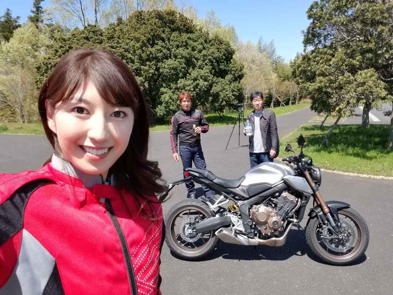 画像: 「ロングラン研究所」の撮影で、ホンダCB650Rに乗ってきました!(大関さおり) - webオートバイ