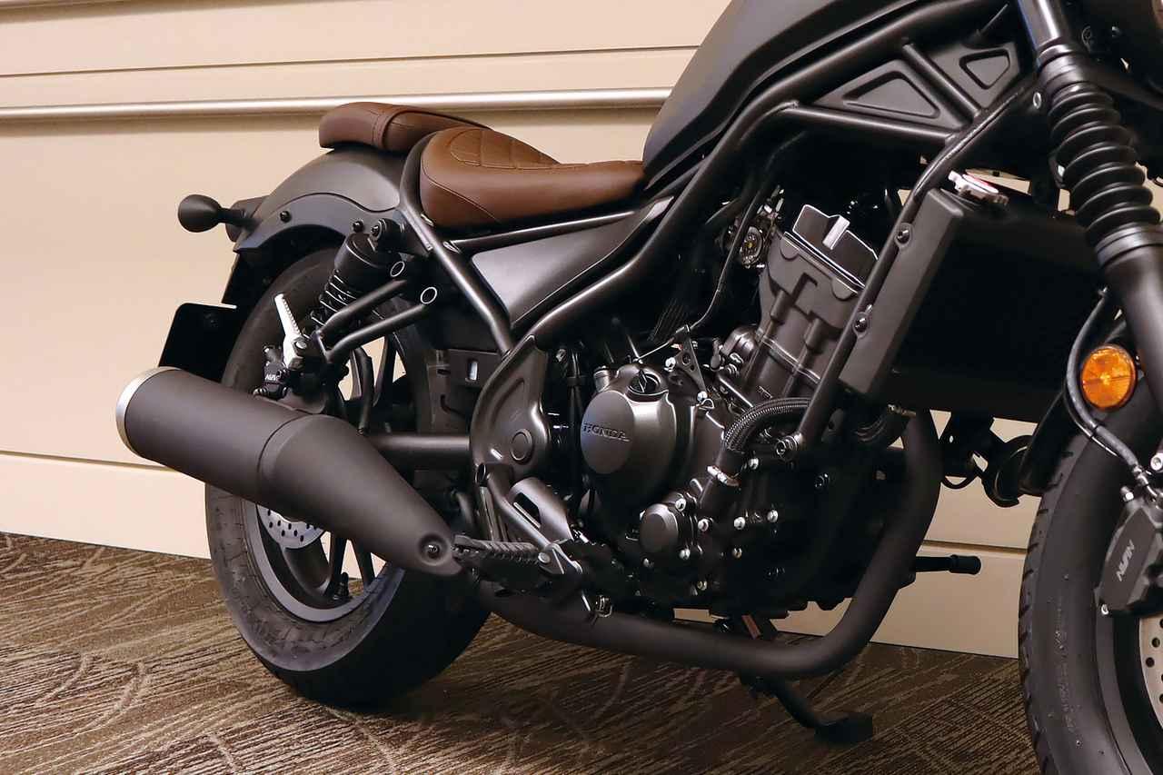 Images : 3番目の画像 - レブル250のニューモデル写真をもっと見る - webオートバイ
