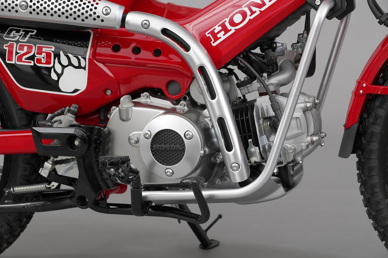 Images : 12番目の画像 - 東京モーターショー2019で初披露された「CT125」と比べて見る - webオートバイ
