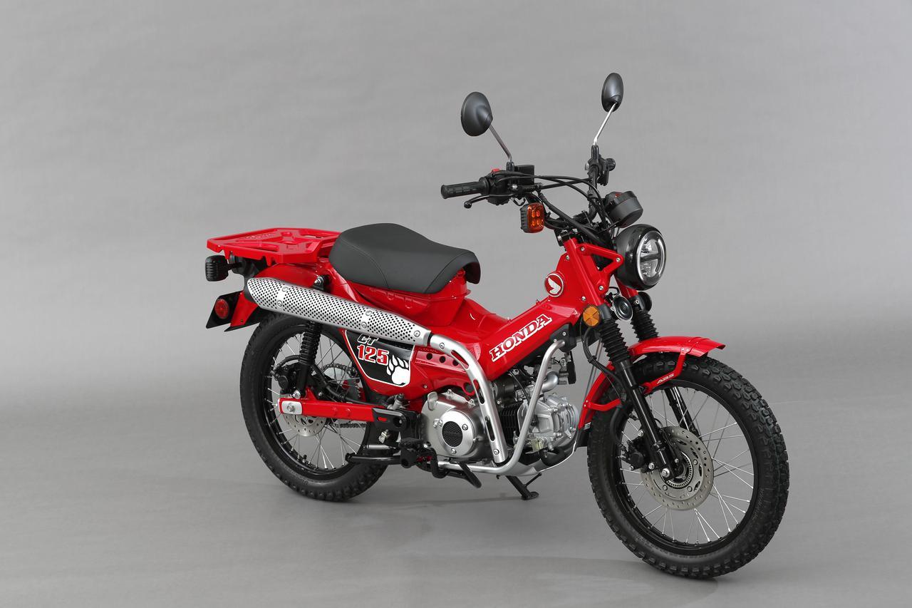 Images : 27番目の画像 - 東京モーターショー2019で初披露された「CT125」と比べて見る - webオートバイ