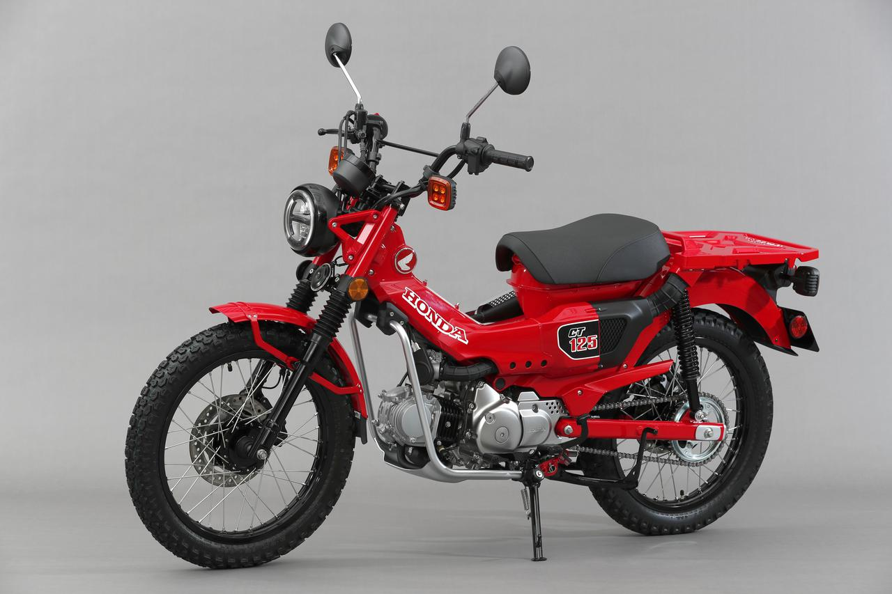 Images : 5番目の画像 - 東京モーターショー2019で初披露された「CT125」と比べて見る - webオートバイ