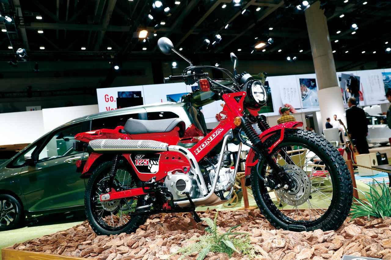 画像: 原付二種の冒険バイク、ホンダ「CT125」はここがすごい! 新世代ハンターカブの概要と本格ヘビーデューティな各部を解説 - webオートバイ