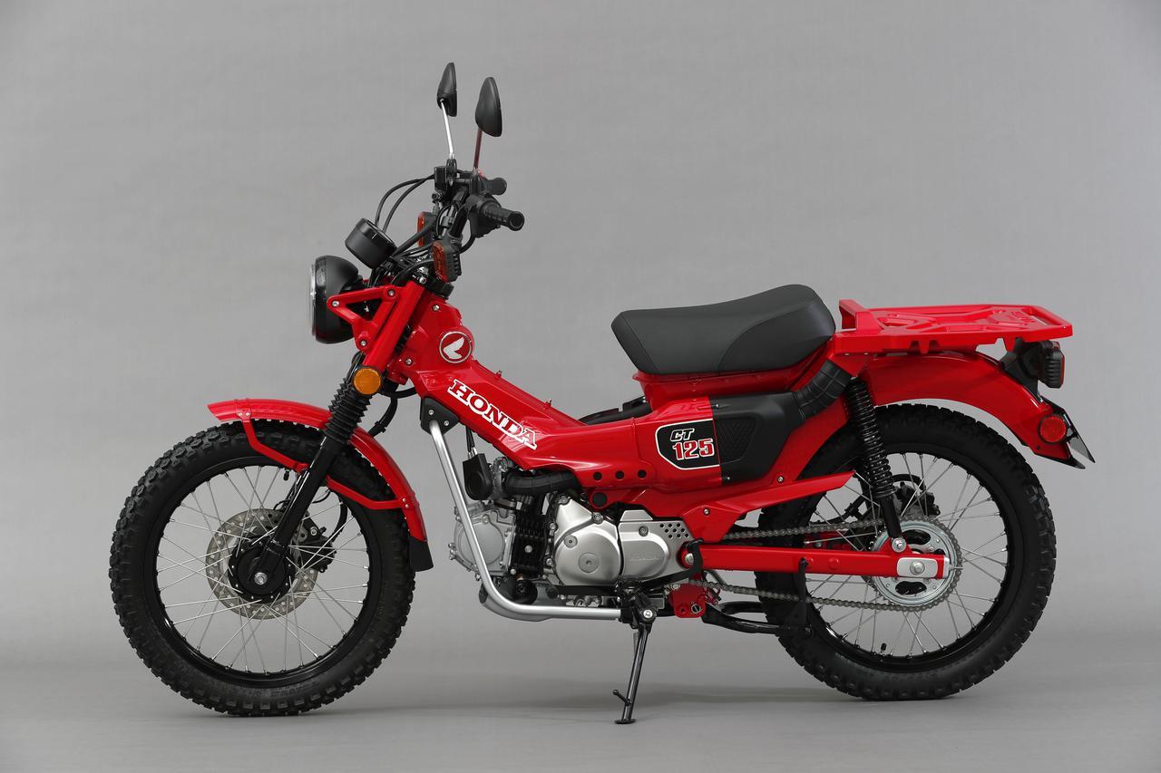 Images : 6番目の画像 - 東京モーターショー2019で初披露された「CT125」と比べて見る - webオートバイ