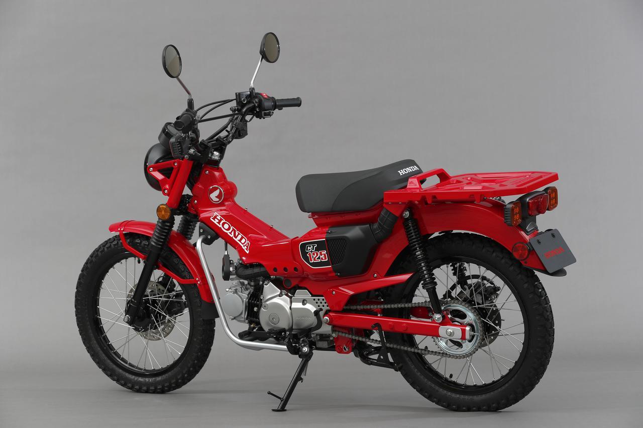 Images : 7番目の画像 - 東京モーターショー2019で初披露された「CT125」と比べて見る - webオートバイ