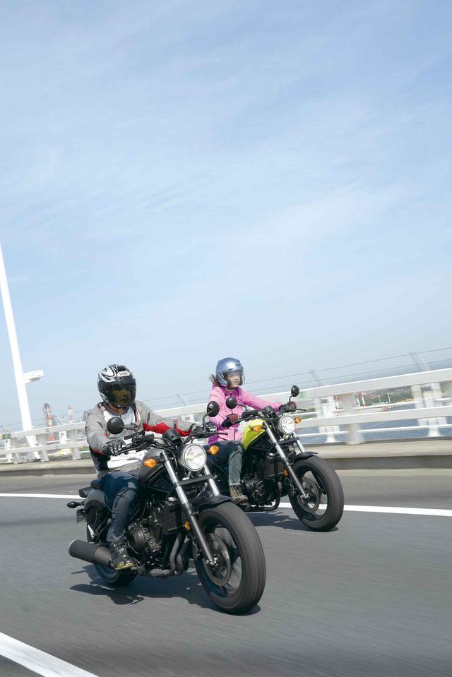 画像: 【HONDA Rebel 500/250 ABS】自然なハンドリングの理由【ロングラン研究所】 - webオートバイ