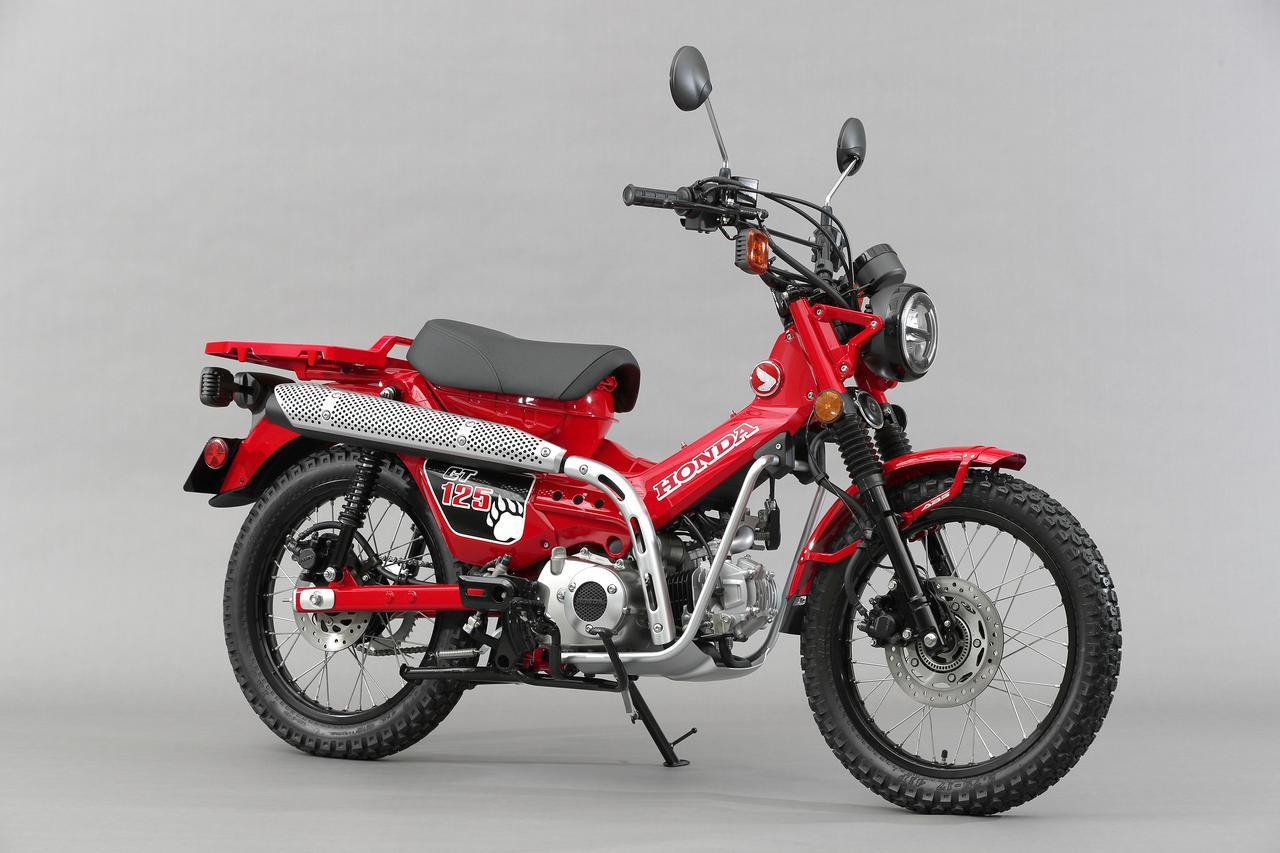 Images : 1番目の画像 - 東京モーターショー2019で初披露された「CT125」と比べて見る - webオートバイ