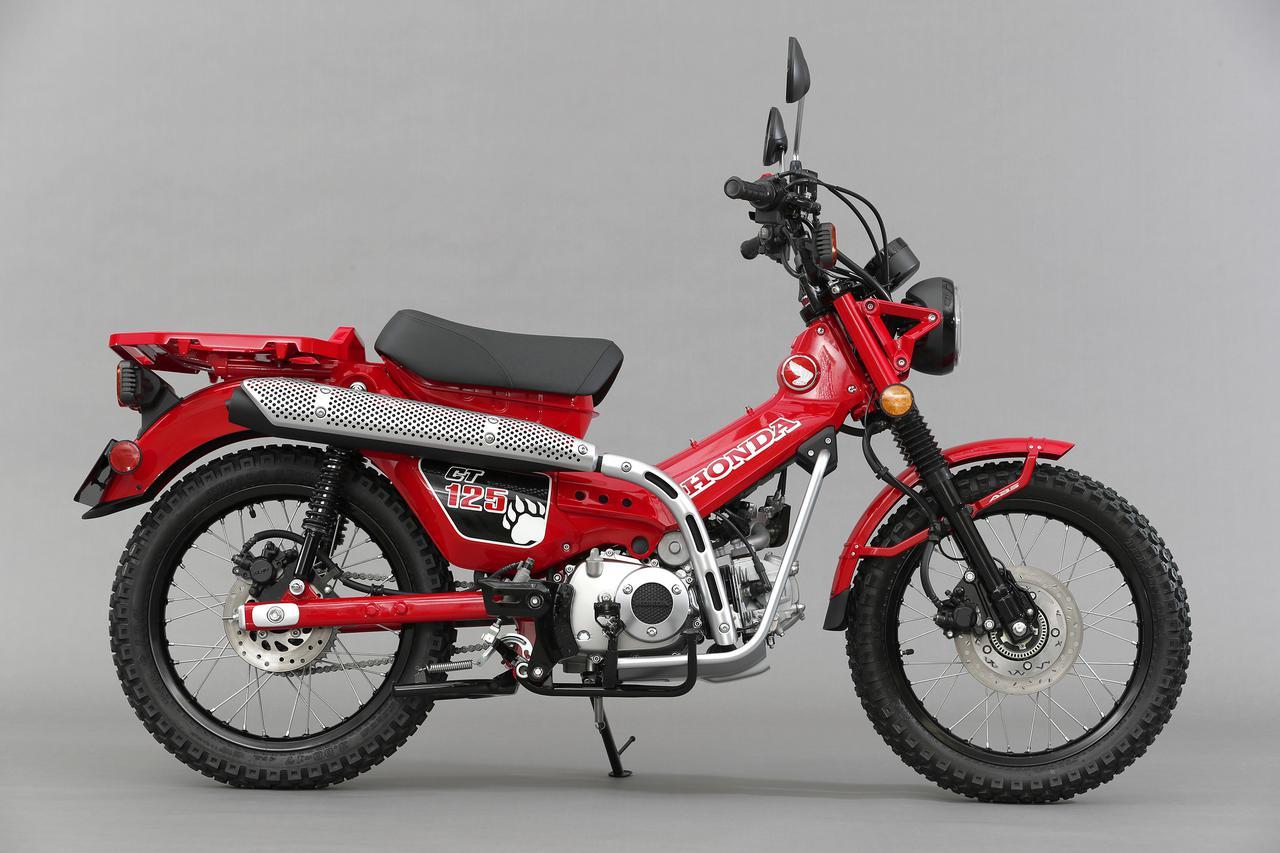 Images : 2番目の画像 - 東京モーターショー2019で初披露された「CT125」と比べて見る - webオートバイ