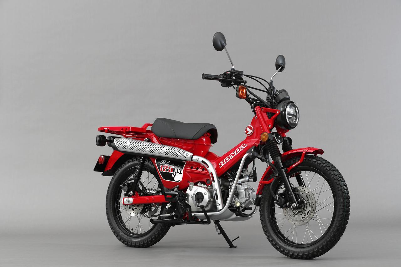 Images : 28番目の画像 - 東京モーターショー2019で初披露された「CT125」と比べて見る - webオートバイ