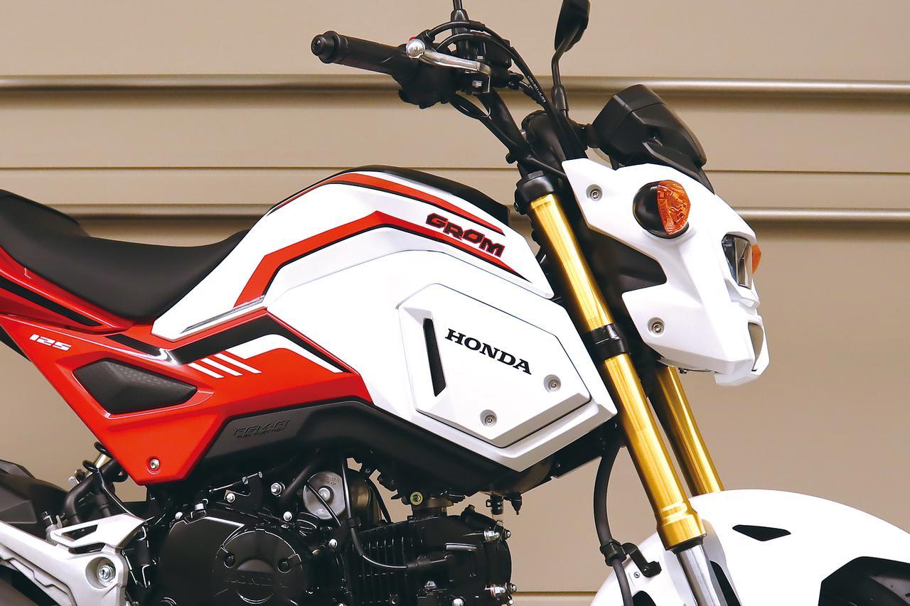 Images : 2番目の画像 - 「GROM」ホワイト(市販予定車)2020年ニューカラーの写真をもっと見る - webオートバイ