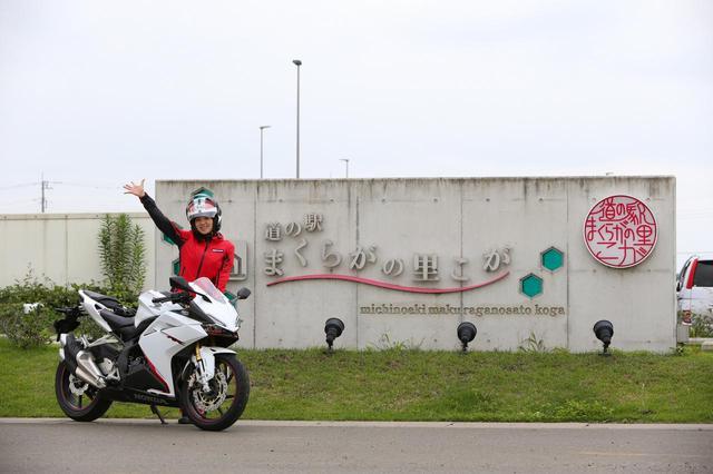 画像: ほぼ月刊「梅本まどかとオートバイ」vol.18 ホンダ CBR250RR - webオートバイ