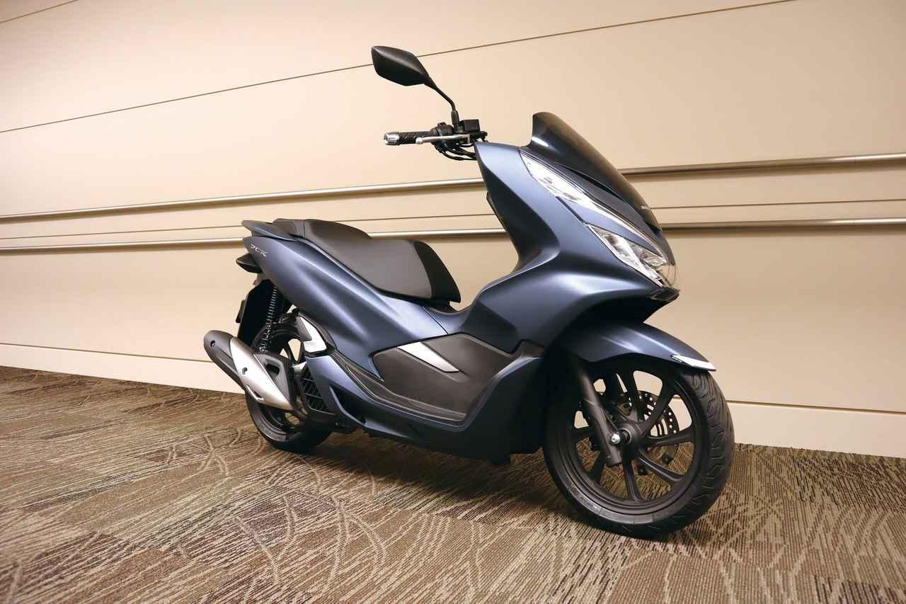 Images : 1番目の画像 - 「PCX」ブルーメタリック(受注期間限定カラー)の写真をもっと見る - webオートバイ
