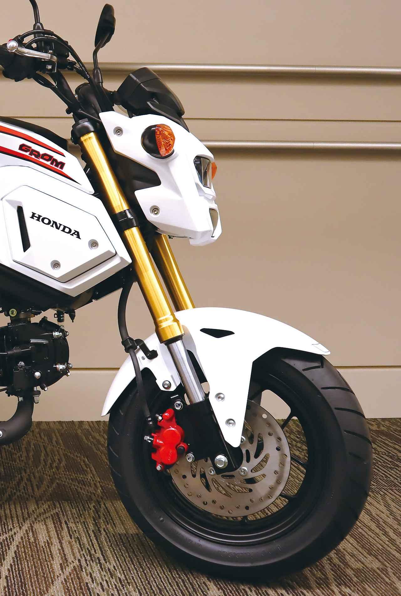 Images : 3番目の画像 - 「GROM」ホワイト(市販予定車)2020年ニューカラーの写真をもっと見る - webオートバイ