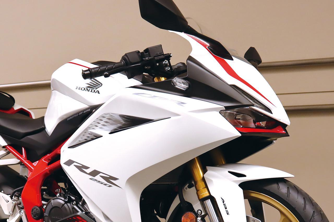 Images : 1番目の画像 - 「CBR250RR」ホワイト(市販予定車)2020年ニューカラーの写真をもっと見る - webオートバイ