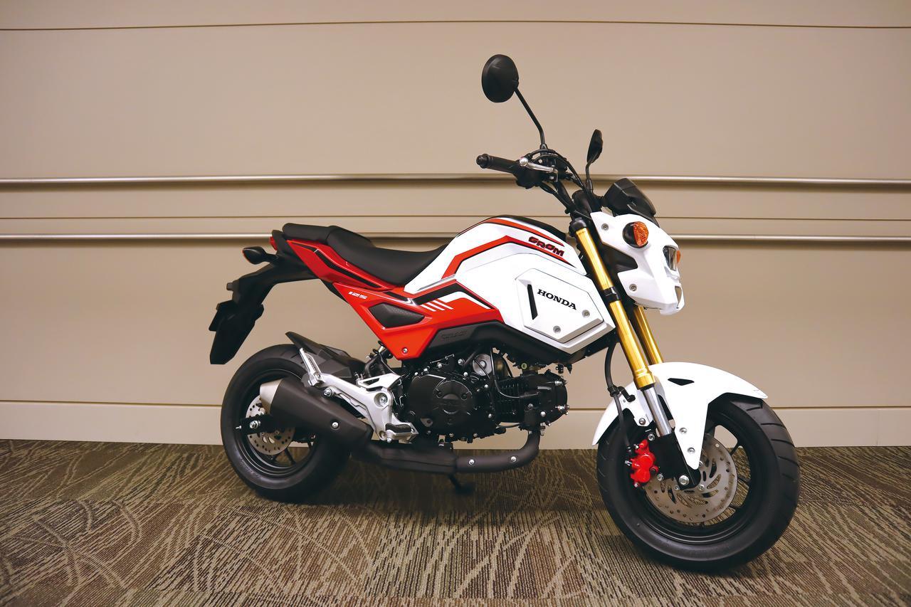 Images : 1番目の画像 - 「GROM」ホワイト(市販予定車)2020年ニューカラーの写真をもっと見る - webオートバイ