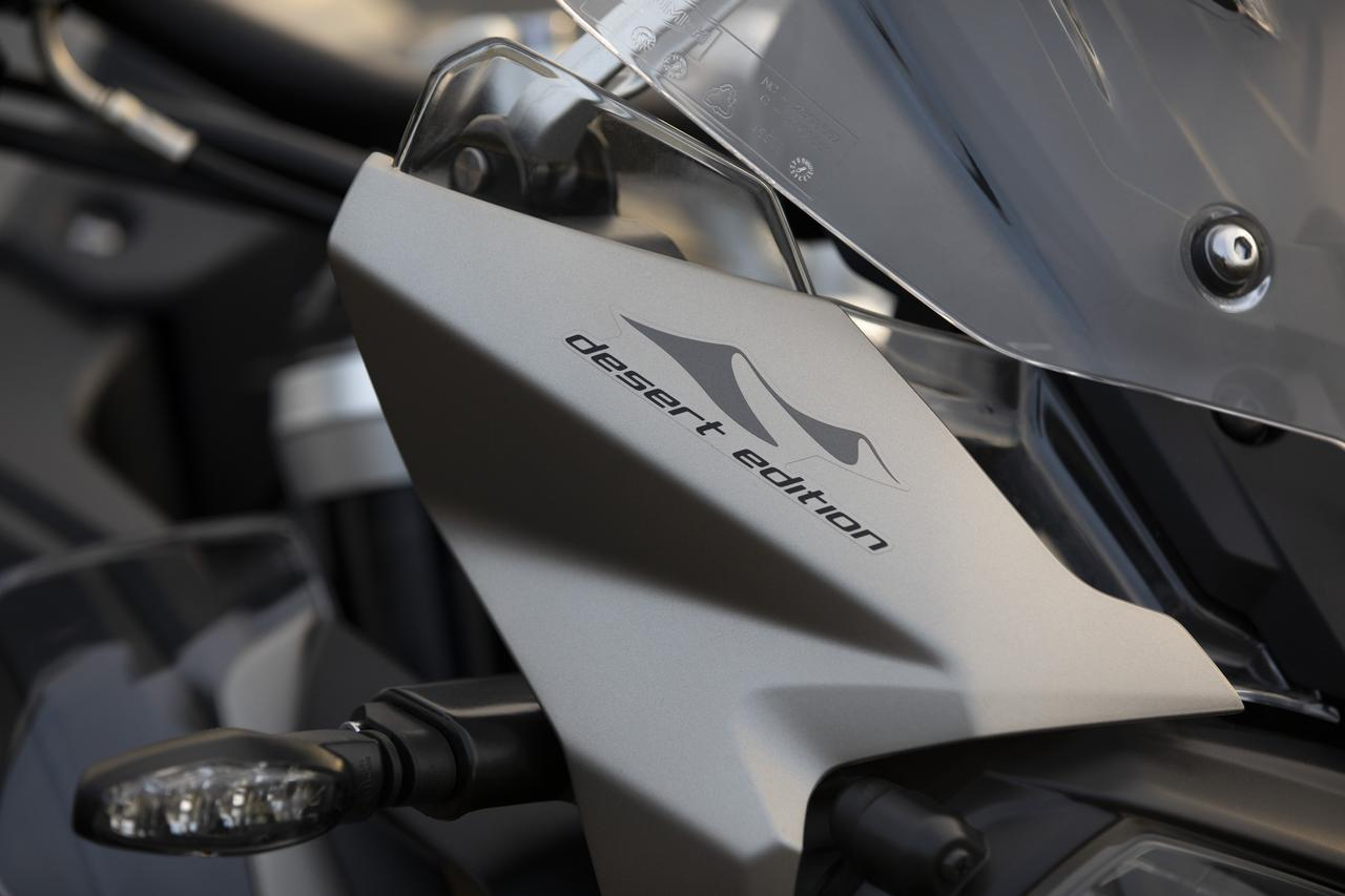 Images : 3番目の画像 - 「Tiger 1200 Desert Special Edition」の写真をもっと見る - webオートバイ