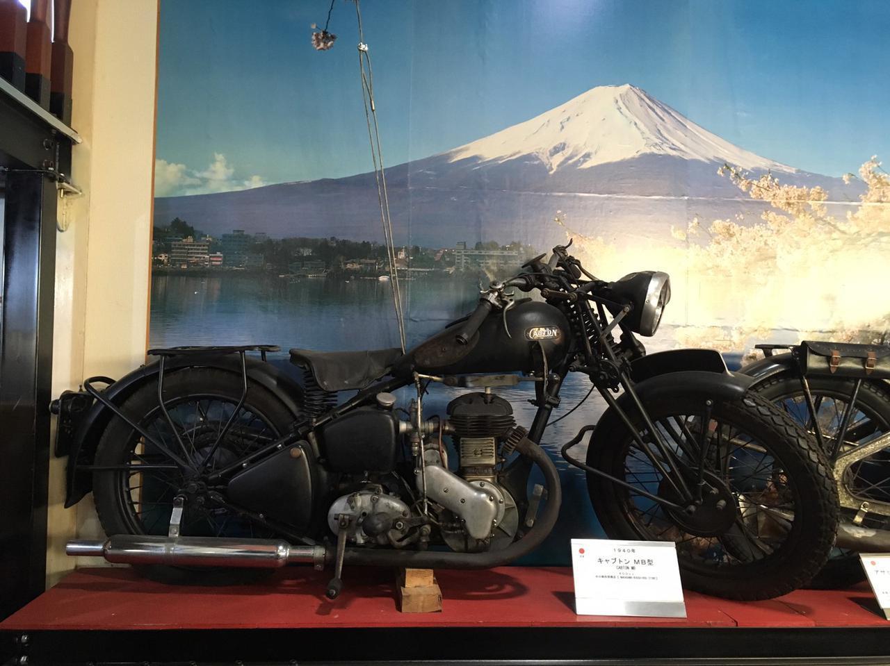 画像11: 福山理子の旅先潜入レポート! 大分県に眠る2億円のバイクとは? 湯布院の「岩下コレクション」へ【ツーリング紀行】