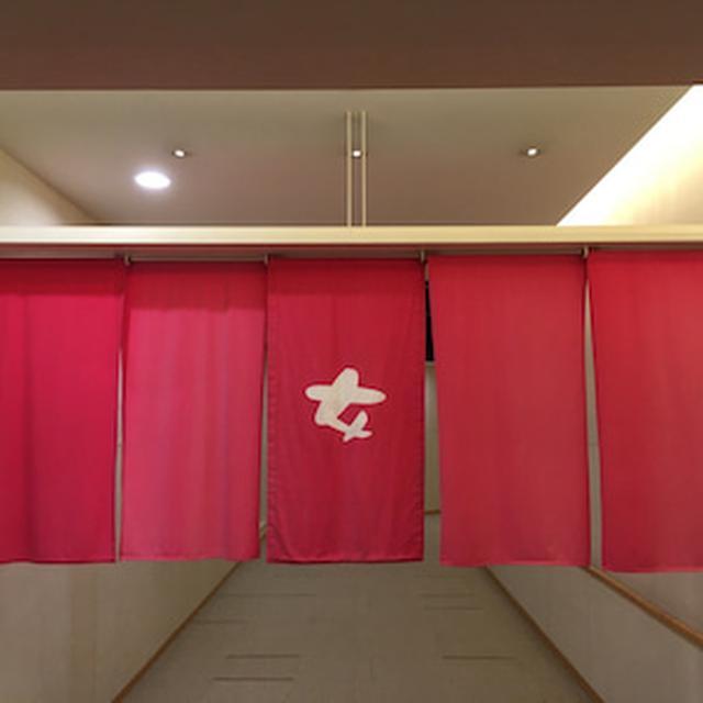 画像: 福山理子オフィシャルブログ「リコの一粒三〇〇メートル」
