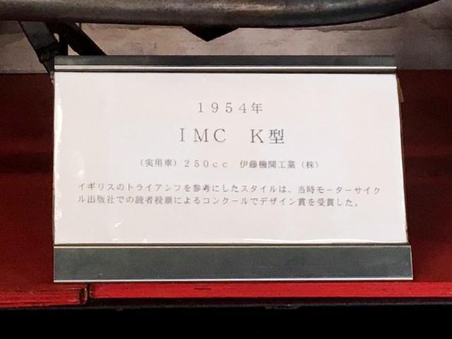 画像8: 福山理子の旅先潜入レポート! 大分県に眠る2億円のバイクとは? 湯布院の「岩下コレクション」へ【ツーリング紀行】