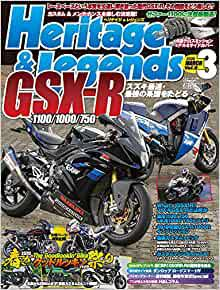 画像: Heritage & Legends (ヘリテイジ&レジェンズ) Vol.9 [雑誌] (Mr.Bike BG 2020年3月号臨時増刊) | H&L PLANNING |本 | 通販 | Amazon