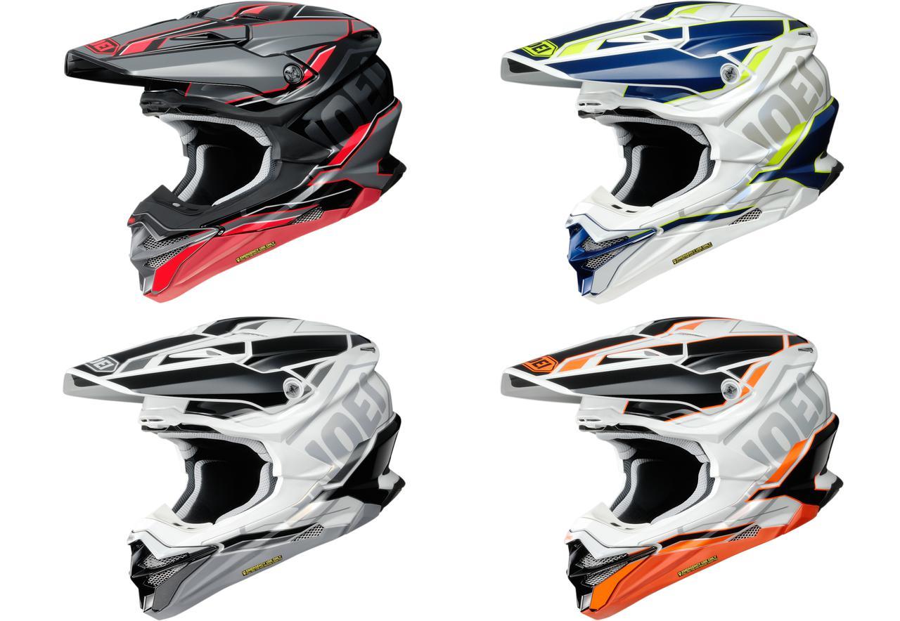 画像3: あなたの好きなカラーはどれ? SHOEIがオフロードヘルメット「VFX-WR」の新グラフィック〈ALLEGIANT〉を一挙4色発表