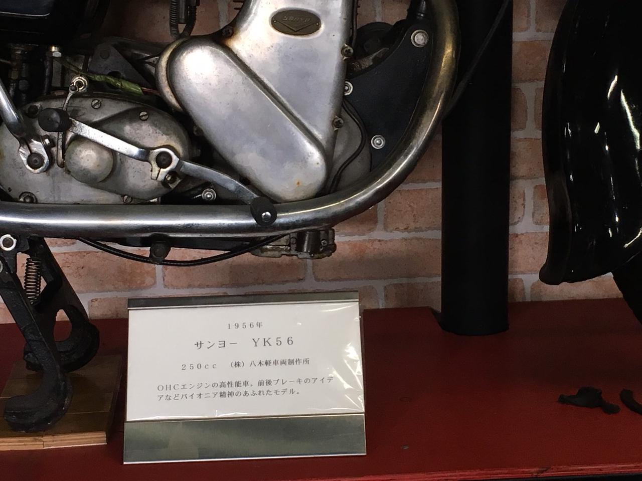 Images : 25番目の画像 - 福山理子が撮影した岩下コレクションの写真 - webオートバイ