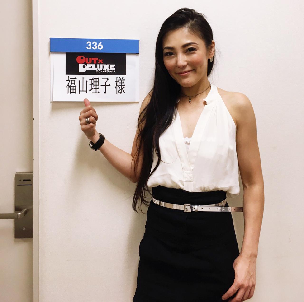 画像: 【編集部より緊急告知】福山理子さんがフジテレビの「アウト×デラックス」に出演します!