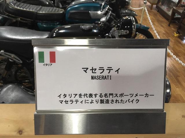 画像6: 福山理子の旅先潜入レポート! 大分県に眠る2億円のバイクとは? 湯布院の「岩下コレクション」へ【ツーリング紀行】