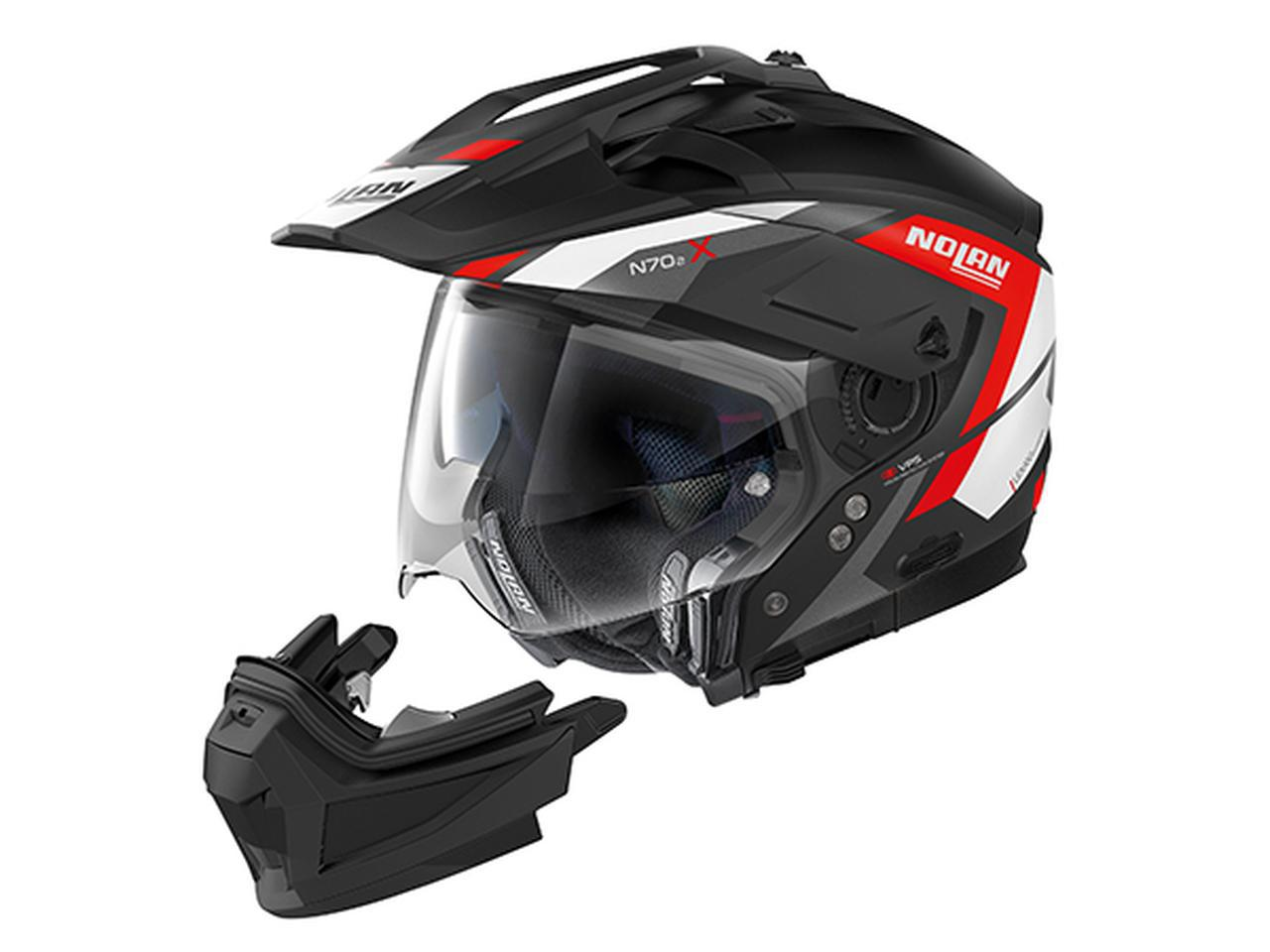 画像: アゴが外れる、変形オフロードヘルメット - webオートバイ