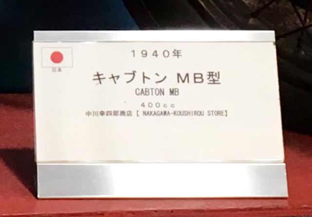 画像12: 福山理子の旅先潜入レポート! 大分県に眠る2億円のバイクとは? 湯布院の「岩下コレクション」へ【ツーリング紀行】