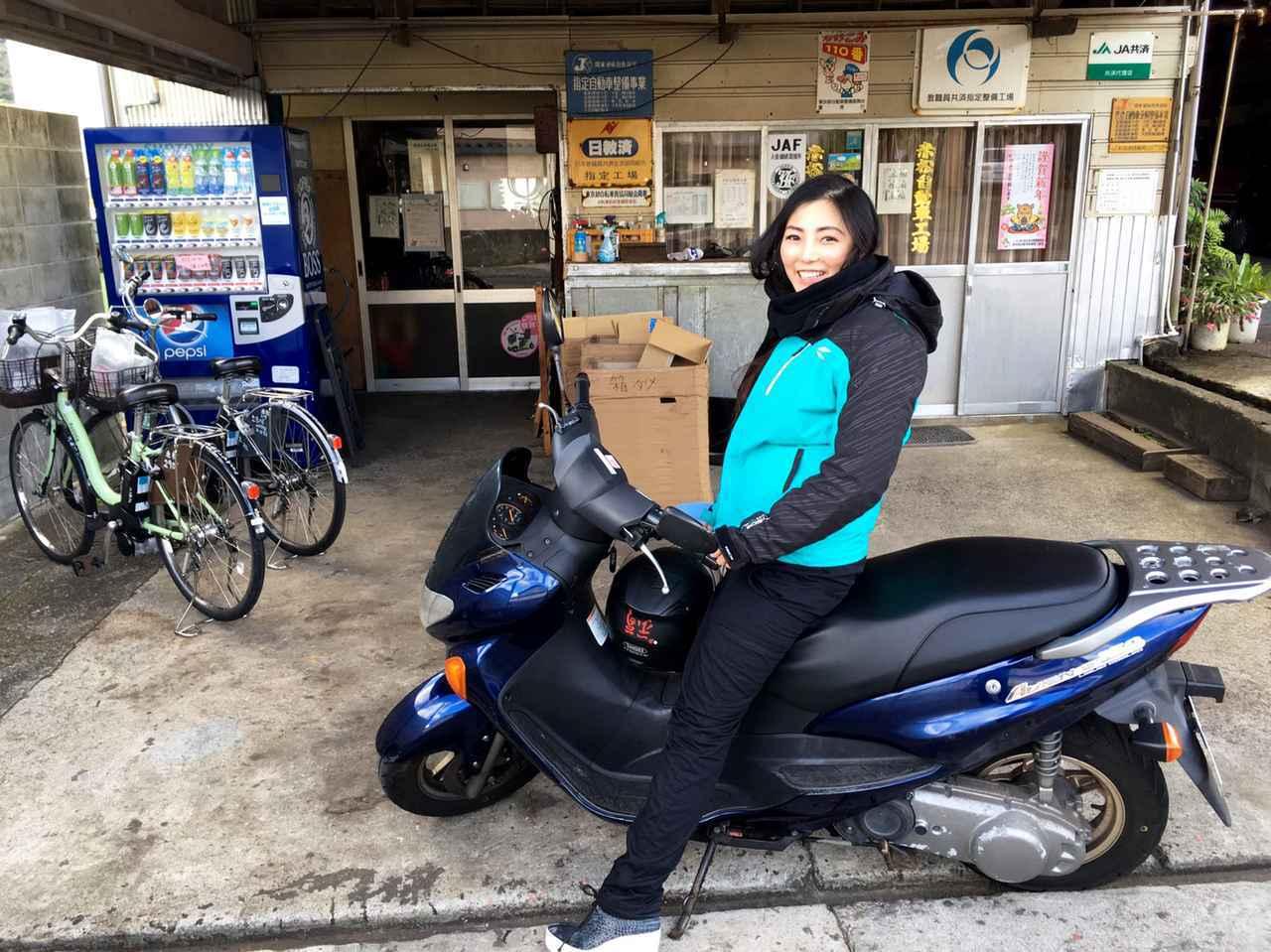 画像: 福山理子の八丈島レンタルバイク・ソロツーリング①~船旅編~ - webオートバイ