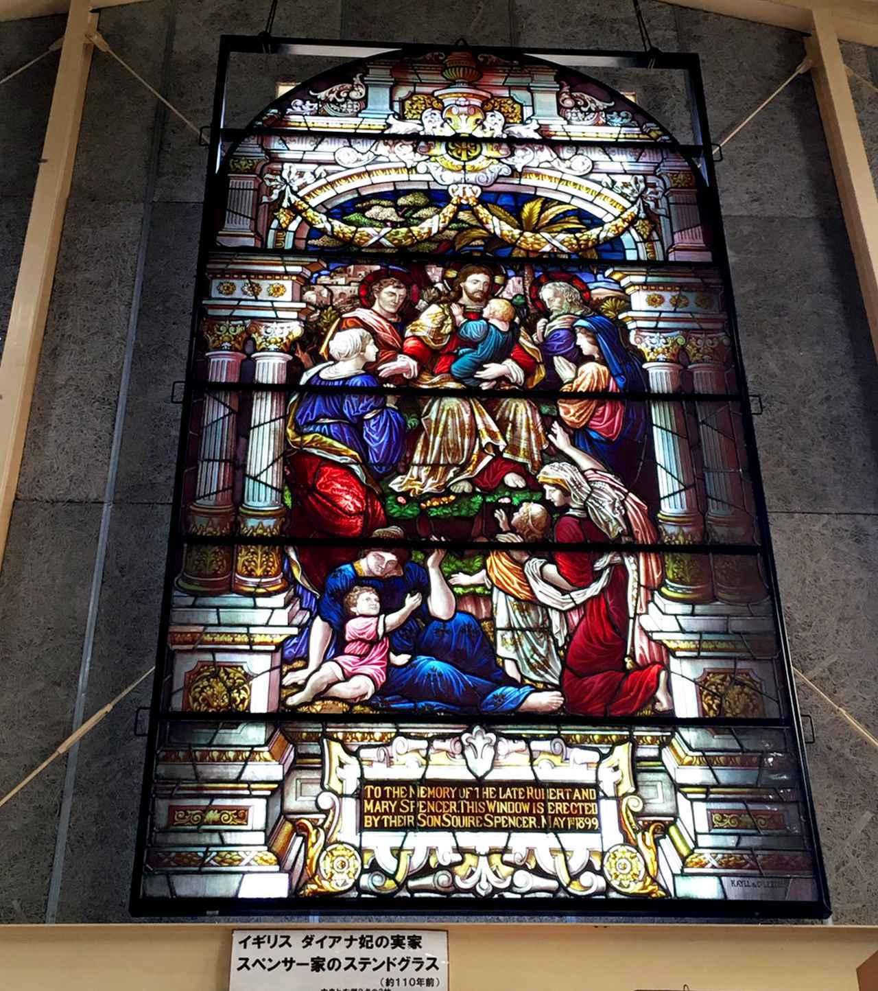 画像: このステンドガラスは、ダイアナ妃生家のものだそう……。