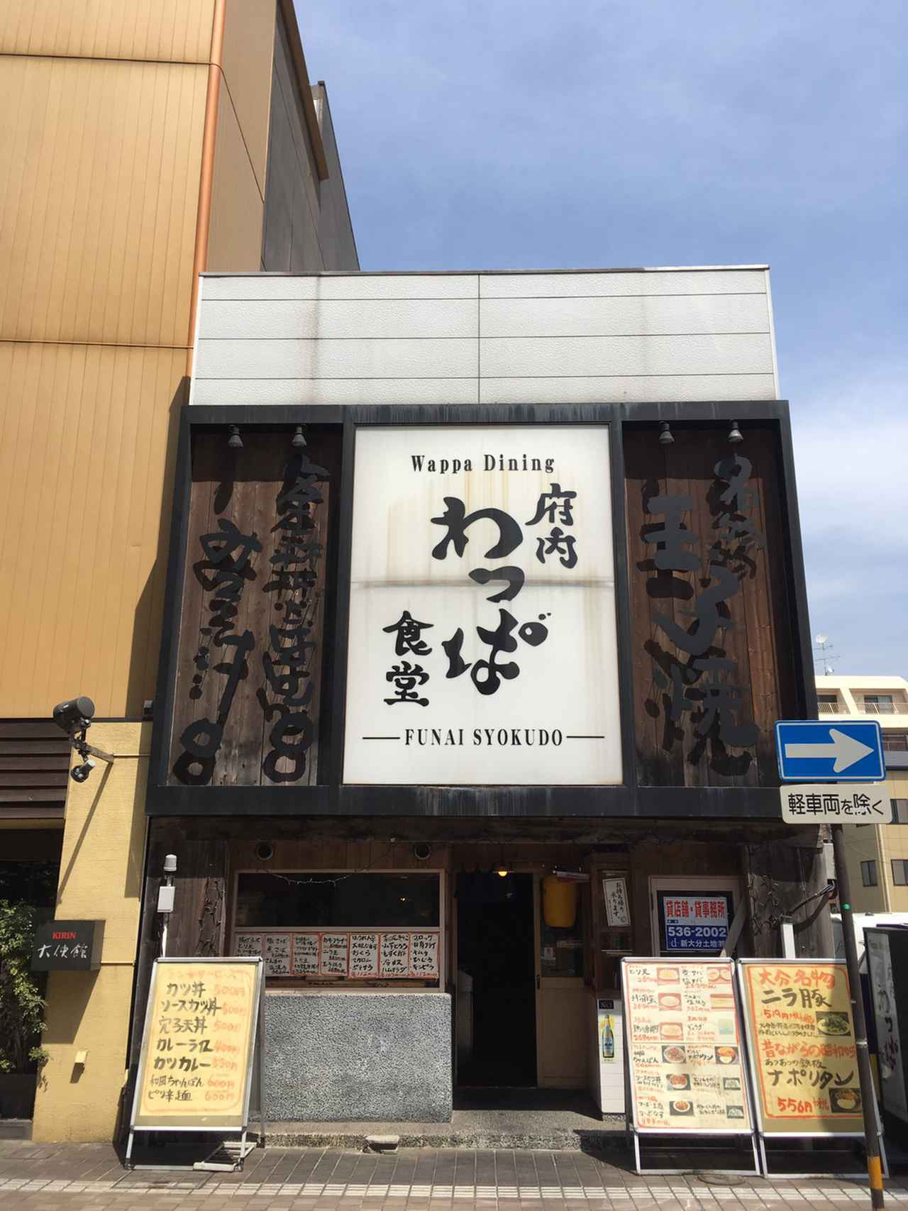 画像12: 福山理子の大分ツーリング〈番外編〉バイクに乗っていない時間も旅先を楽しむ。それが、あたし流!